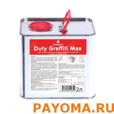 Duty Graffiti Max средство для удаления граффити широкого действия 2 л